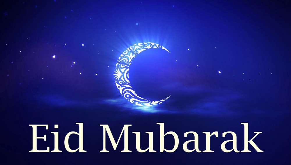 Eid Holidays in Sri Lanka